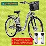 WELTNEUHEIT!!! 28er PROPHETE TRIO Alu-Elektro-Fahrrad E100 Elektrofahrrad ca. 100 km Akkureichweite bei aktiven Radfahrer bis 150 km (. 2 TRIO Akkus + BASIL Akku Gepäckträgertasche .) Alu Elektrofahrrad, Elektro Fahrrad Pedelec E-Bike 45 cm Rahmen 7 Gang SRAM Nabenschaltung, inkl. 2 Jahre Heim-Service