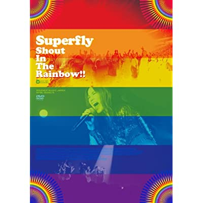 Shout In The Rainbow!! <DVD通常盤>をAmazonでチェック!