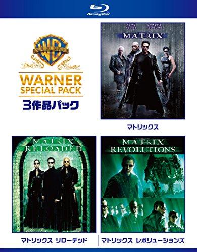 マトリックス ワーナー・スペシャル・パック(3枚組)初回限定生産 [Blu-ray]
