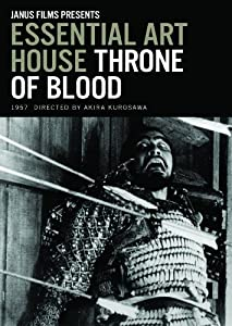 "Cover of ""Essential Art House: Throne Of ..."