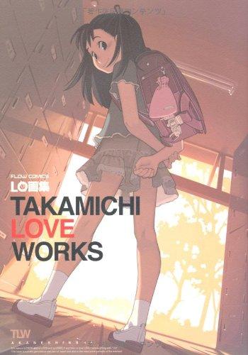 LO画集 TAKAMICHI LOVE WORKS (FLOW COMICS)
