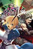 Fate/Zero Vol.3 -散りゆく者たち- (書籍)