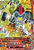 【シングルカード】G1弾)仮面ライダーレーザー バイクゲーマー レベル1/LR/G1-011