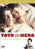 トト・ザ・ヒーロー [DVD] 北野義則ヨーロッパ映画ソムリエ 1991年ヨーロッパ映画BEST10