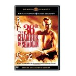 51qgL7AB6tL. SL500 AA300  Review: The 36th Chamber of Shaolin