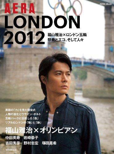 LONDON2012 福山雅治×ロンドン五輪