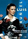 欲望のあいまいな対象(1977) [DVD]北野義則ヨーロッパ映画ソムリエ 1984年ヨーロッパ映画BEST10