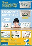 Vintage PEANUTS® SNOOPY™ 収納トートバッグ BOOK