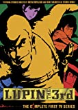 Lupin the 3rd: Complete First TV Series (ルパン三世 第1期 DVD-BOX 北米版)