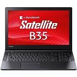 東芝 Dynabook Satellite PB35RNAD4R3AD81 Windows7 Pro 32/64Bit(Windows 10 Pro ダウングレード) Celeron 4GB 500GB DVDスーパーマルチ 無線LAN IEEE802.11ac/a/b/g/n Bluettoth USB3.0 HDMI 10キー付キーボード バッテリー長持ち最大約9時間 15.6型LED液晶搭載ノートパソコン