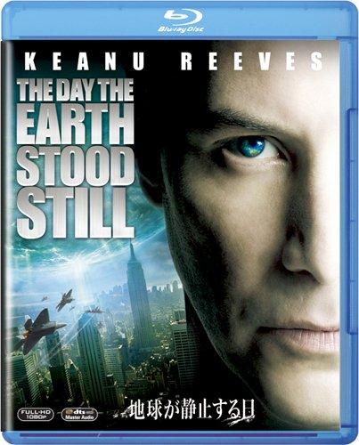 地球が静止する日 [Blu-ray]