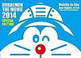 映画ドラえもん 新・のび太の大魔境 ~ペコと5人の探検隊~ ブルーレイスペシャル版 (完全初回限定生産) [Blu-ray]