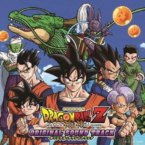 DRAGON BALL Z 神と神 オリジナルサウンドトラック
