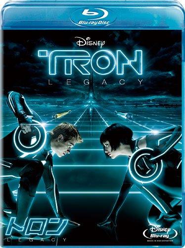 トロン:レガシー [Blu-ray]
