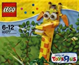 レゴ LEGO 40077 ジェフリー  トイザらス マスコット キリン