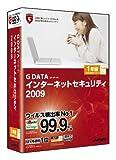 G DATA インターネットセキュリティ 2009 1年版/1台用