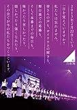 乃木坂46 1ST YEAR BIRTHDAY LIVE 2013.2.22 MAKUHARI MESSE 【BD豪華BOX盤】 [Blu-ray]