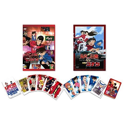 【Amazon.co.jp限定】ルパン三世vs名探偵コナン THE MOVIE & TVスペシャル(DVD通常版)(オリジナルトランプ付)