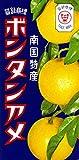 セイカ食品 ボンタンアメ 14粒×10箱