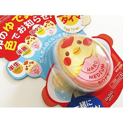 DAISOエッグタイマー 卵のゆで具合を色でお知らせ