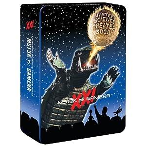DVD review 'MST3K vs  Gamera – Vol  XXI': No shell of past