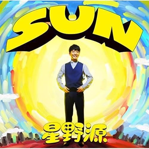 SUN(通常盤)をAmazonでチェック!