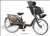 子供用ヘルメットプレゼント付き ブリヂストン アンジェリーノ アシスタ A26L82 電動子供乗せ自転車 Mジュエルブラウン