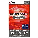 OCN モバイル ONE 【音声通話対応】 申込パッケージ
