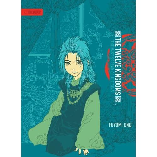 The Third Novel In The Twelve Kingdoms Light Novel Series