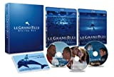 グラン・ブルー 完全版&オリジナル版 -デジタル・レストア・バージョン- Blu-ray BOX 【初回限定生産】