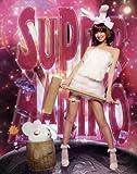 篠田麻里子写真集『SUPER MARIKO』 [大型本] / 桑島 智輝 (著); ワニブックス (刊)
