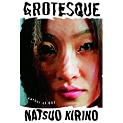 Grotesque - www.amazon.com