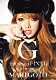 G-Emotion FINAL ~for you~ [DVD] / 後藤真希 (出演)