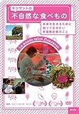51wfBuuHChL. SL160  - 京都ベジラボのサイトにて記事執筆しました。