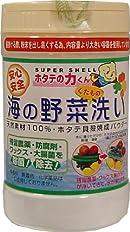 ホタテの力 野菜・くだもの洗い