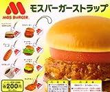 Gashapon Mos Burger Mos Burger strap all seven set