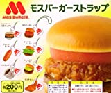 Gashapon Mos Burger Mos Burger strap all seven set