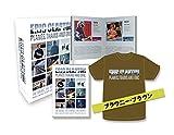エリック・クラプトン / プレーンズ、トレインズ&エリック ~ ジャパン・ツアー 2014【Tシャツ+オリジナル・データ・ブック付き DVD-BOX】1500セット限定
