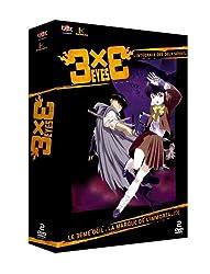 3×3 EYES OVA コンプリート DVD-BOX (全7話, 240分) サザンアイズ アニメ [DVD] [Import]