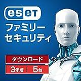 ESET ファミリー セキュリティ ダウンロード3年版  (最新版) [オンラインコード]