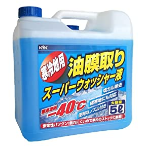 古河薬品工業(KYK) 寒冷地用油膜取りスーパーウオッシャー 5L[HTRC3]