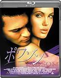 ポワゾン [Blu-ray]