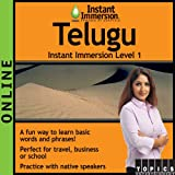 Instant Immersion Telugu - Level 1 (12-month subscription)