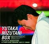 水谷豊 BOX [Box set, Limited Edition] / 水谷豊 (CD - 2009)