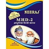 Buy MHD6-Hindi Sahitya Avem Bhasha Ka Itihas (IGNOU help ...