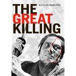 51zmlWM FqL. SL500 AA300  Review: The Great Killing