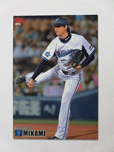 2015カルビープロ野球カード第1弾【076三上朋也/横浜DeNA】レギュラーカード