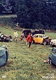 ウイークエンド 《IVC 25th ベストバリューコレクション》 [DVD]北野義則ヨーロッパ映画ソムリエのベスト1969年
