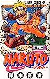 NARUTO―ナルト― 1 (ジャンプ・コミックス)