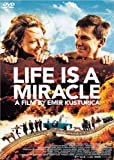 ライフ・イズ・ミラクル [DVD]北野義則ヨーロッパ映画ソムリエのベスト2005第3位